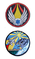 Israeli AIR FORCE Ramon Airbase F16 Customs Uniform Arm & Chest Patches