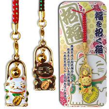 SET of 3 Japanese Netsuke Keychain Charm Gold White Black Maneki Neko Lucky Cat
