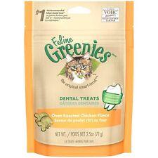 Feline Greenies Dental Treats 2.5 oz Chicken | Vet Recommended For Cats