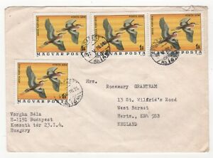 1977 HUNGARY Cover BUDAPEST to WEST BARNET GB SG3085 Purple Heron BIRDS