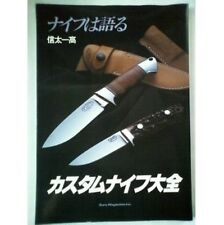 Custom Knife Perfect Collection Book