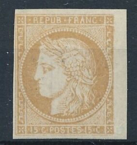 [7681] France Col 1872-77 good stamp very fine MH val $450. LUXE quality