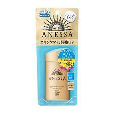 2018 NEW Shiseido Anessa Perfect UV Skin Care Milk 60ml, Sunscreen SPF50+,PA++++