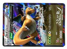 POKEMON JAPANESE CARD HOLO N° 043/078 DRAGONITE DRACOLOSSE 1ed 160 HP Attack150