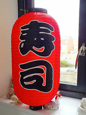 JAPANESE XL 52cm RED LANTERN 'SUSHI' LIGHTSHADE OUTDOOR SHOP RESTAURANT PARTY a9