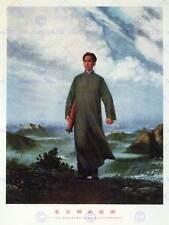 Propaganda della Cina COMUNISTA MAO anyuan grandi poster art print bb2321a