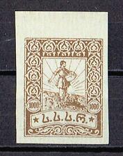 RUSSIA - GEORGIA 1922, Peasant Sowing Grain. SC# 27 MNH NG