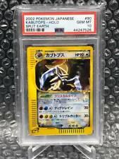 PSA 10 GEM MINT Split Earth Japanese Crystal Kabutops Pokemon card Holo