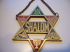 "JEWISH STAR ""SHALOM"" ON CHAIN WALL ORNAMENT - FREE SHIP"