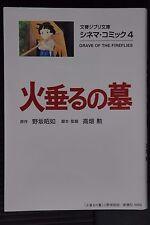 JAPAN Studio Ghibli Cinema Comic #4 Grave of the Fireflies