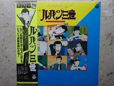 LUPIN 3 LP DISCO 33 Giri SANSEI ANIME RECORD JAPAN VINILE VINIL CARTONI ANIMATI