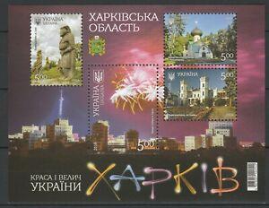 Ukraine 2018 Kharkiv Oblast MNH Block