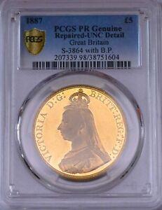 1887 Proof Five Pound PCGS UNC