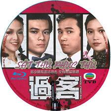 Sát Thủ Phục Thù | The Lonely Hunter - Phim Bo Hong Kong TVB (Blu-ray) USLT