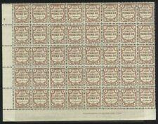 Kingdom of Jordan - 1957 Postage Due Block of 40 MNH Stamps