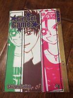 Girl Got Game by Chizuru Seino Tokyopop English Manga Teen book # 1