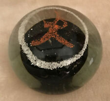 Vintage Chinese Chacarra in Sand ~ Art Glass Paperweight