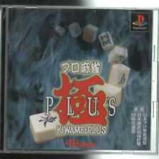 Pro MAHJONG Kiwame Plus sony PLAYSTATION ps1(NTSC-J)slps 00402  JAPAN import