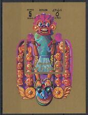 Umm al Qiwain 1972 ** Bl. 53 Masken Masks