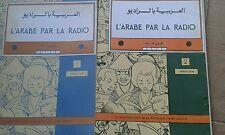 L'ARABE PAR LA RADIO. 2 VOL. REPUBLIQUE ARABE UNIE