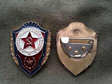 Abzeichen Bestenabzeichen Landtruppen  Uniform Soldat UDSSR CCCP Sowjet Armee