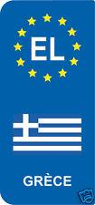 lot 2 Stickers style immatriculation (Vinyl FLAG) Europe EL GRÈCE