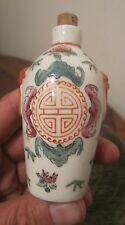 antique hand painted porcelain enamel Hong Kong snuff perfume trinket bottle