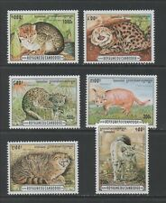 Thematic Stamps Animals - CAMBODIA 1996 WILD CATS 1509/14 6v mint