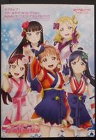 JAPAN Love Live! School Idol Collection Aqours Perfect Visual Book