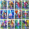 100pcs 95 GX + 5 MEGA Cards Pokemon Card Holo Flash Trading GX Cards Xmas Gifts