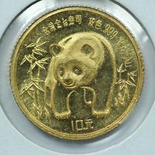 1986 1/10 oz 10 Yuan Panda Gold Coin .999 Fine