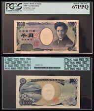 2004 JAPAN 1,000 1000 KQ 000001 P P-104d PCGS 67 PPQ> >NOGUCHI HIDEYO 000001 NR