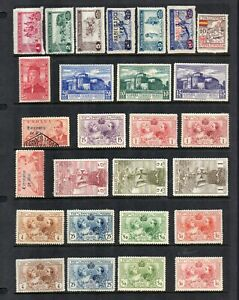 Stamps collection  M & MH SPAIN #551