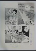 z226 Young Jump Manga 1982 Original Japanese Manga Comic Interior Page Ninjas