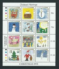 GUERNSEY 1991 CHRISTMAS CHILDRENS PAINTINGS UNMOUNTED MINT