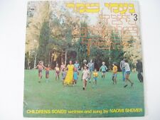 CHILDREN'S SONGS written and sung by NAOMI SHEMER - Israel LP