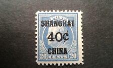 US #K13 mint hinged SHANGHAI ~1811.2049