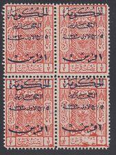 SAUDI ARABIA, 1925. Hejaz L151 Block, Mint