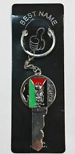 New Palestinian Key Keychain - W/ Palestine Flag Map and Alaqsa Mosque on back