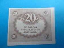 Russia 20 Rubles 1917