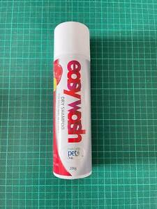 Easy wash Dry Shampoo for dogs and cats 1 pack = 6 aerosol cans