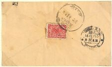 NEPAL Cover 1950 Birgunj Bank Ex Asia Collection {samwells-covers}AQ238