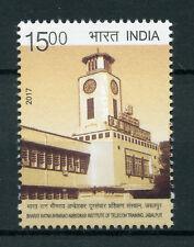 India 2017 MNH BRBRAITT Bharat Ratna Bhim Rao Ambedkar Inst Telecom 1v Stamps