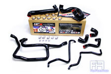 HPS Silicone Radiator + Heater Hose Kit For 88-92 BMW E30 325i 325is 325ix black