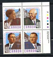 Canada Plate Block MNH #1305a UR  Canadian Doctors Medicine 1991 H238
