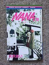 More details for nana 20 japanese manga