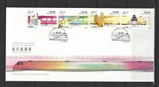 China Hong Kong 2002 FDC Beijing - Kowloon Through Train stamp