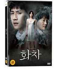 "KOREAN MOVIE""Helpless""ORIGINAL DVD/ENG SUBTITLE/KOREAN FILM"