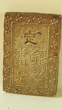 Japanese 1837-54 Ishu Tenpo coin AU