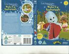 In The Night Garden-Wake Up Igglepiggle-[5 Episodes]-Animated ITNG-DVD